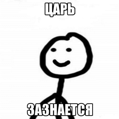 smayl_53532986_orig_.jpeg