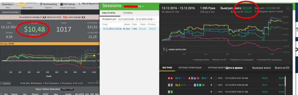 Sessions 2016-12-13 10.07.39.jpg
