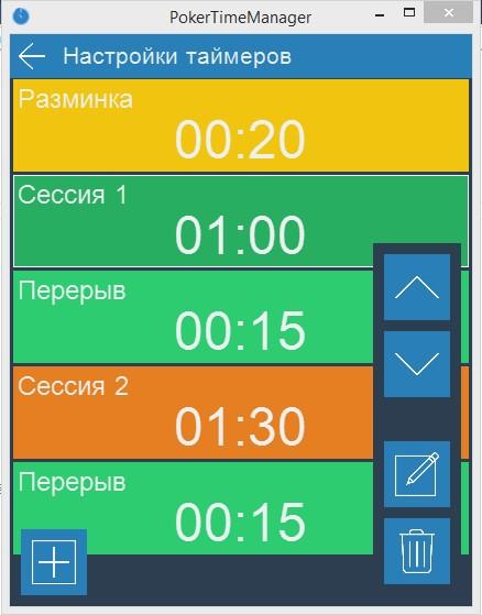 TimerTools.jpg
