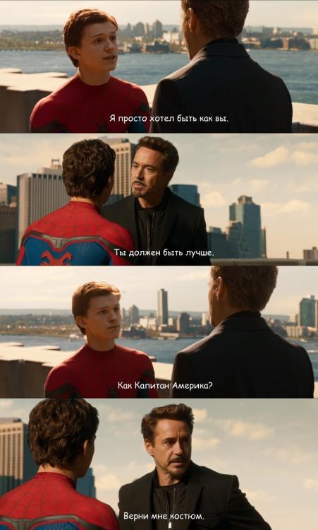 Marvel-фэндомы-Spider-Man-tony-stark-3948905.jpeg