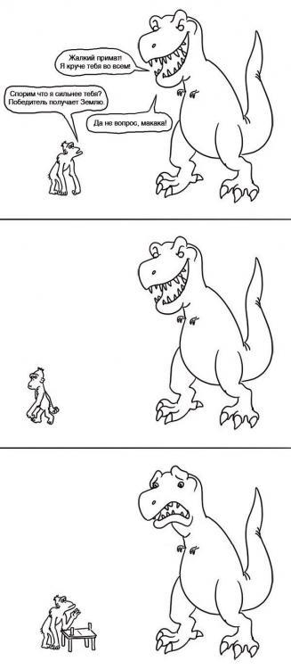 Комиксы-так-вот-почему-они-вымерли-цивилизация-примат-773906.jpeg