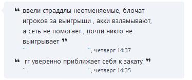 tumblr_nmjv2upqwN1si382vo1_500.png