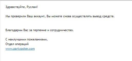 tumblr_np3j0kQ05P1ssite1o1_500.jpg