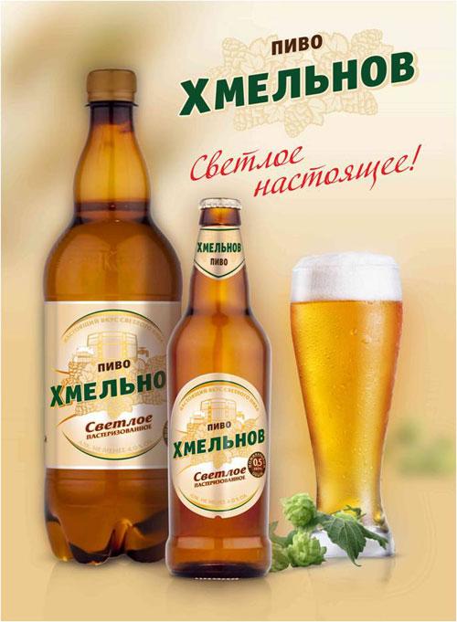 Hmelnov_poster (1).jpg