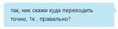 ссс.png