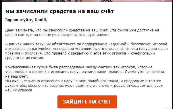 Screenshot_98.png