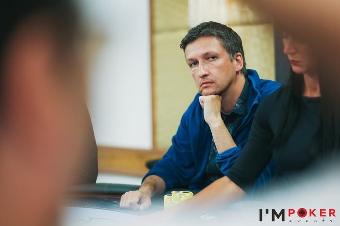 Александр Разинков покер.jpg