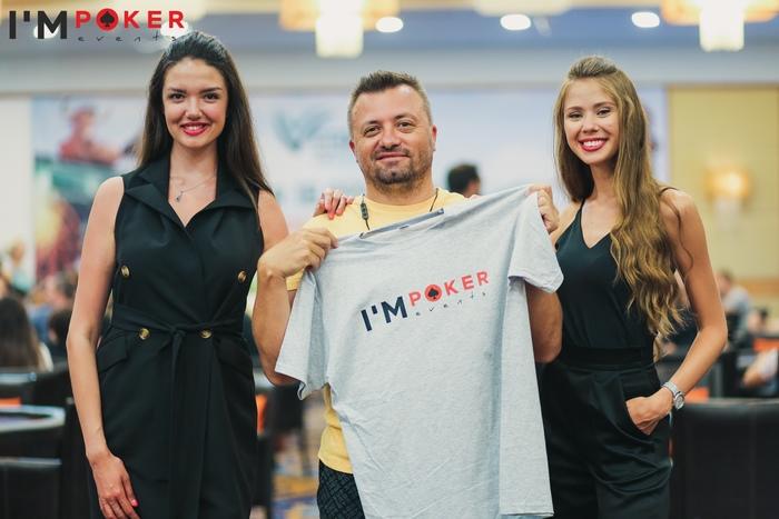 Artemis Poker Classic - футболки.jpg