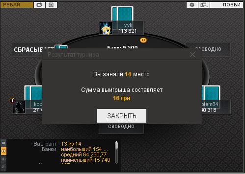 Screenshot_2.png.14e3f1e41eb5ac3338039d7b48573d3b.png