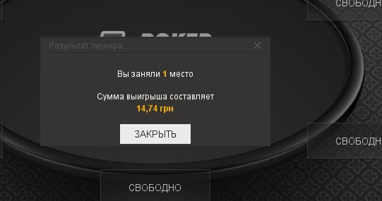 Screenshot_4.png.d9fd2c2e5ef307f32ca141dd262eb83b.png