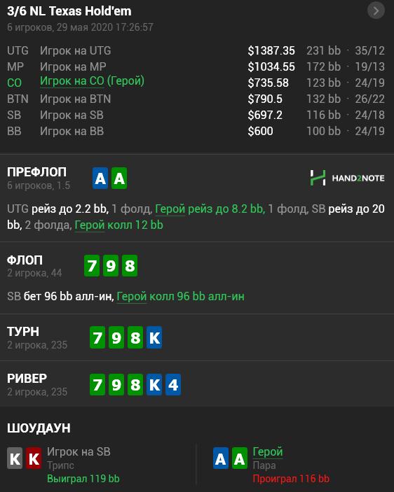QIP Shot - Screen 100.png
