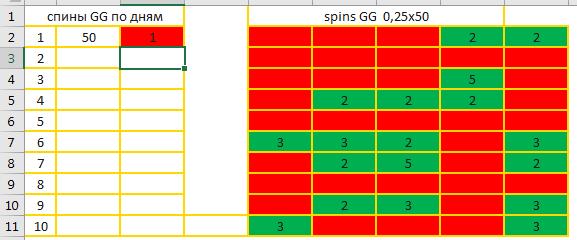 Screenshot_9.png.d86b67efb1dd6f69dc69dd85648d44d5.png