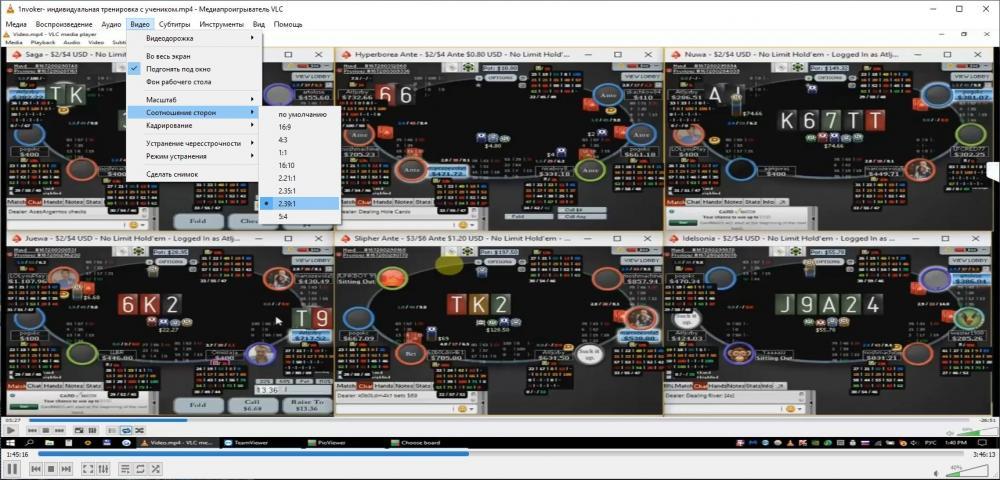 Screenshot_16.thumb.jpg.47eba57e954cf4e374a01a28e32ace13.jpg